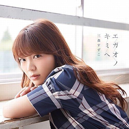 suzuko_mimori-170909_a02