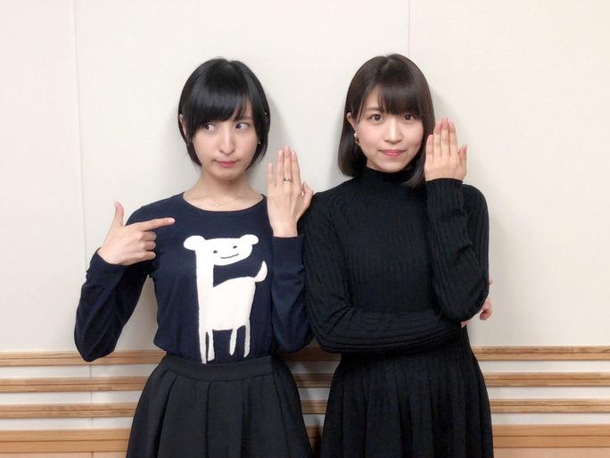 ayane_sakura-171123_a10