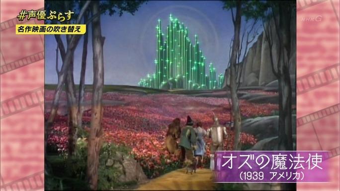 fukuyama-yukana-fuchigami-fukuen-181011_a78