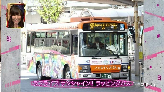 aida-kobayashi-suzuki-181216_a56