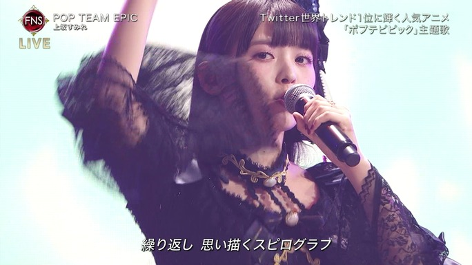 mizuki-miyano-uesaka-181207_a29