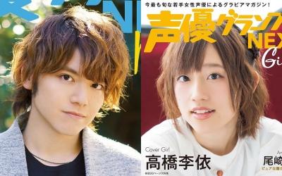 yuuma_uchida-rie_takahashi-t01