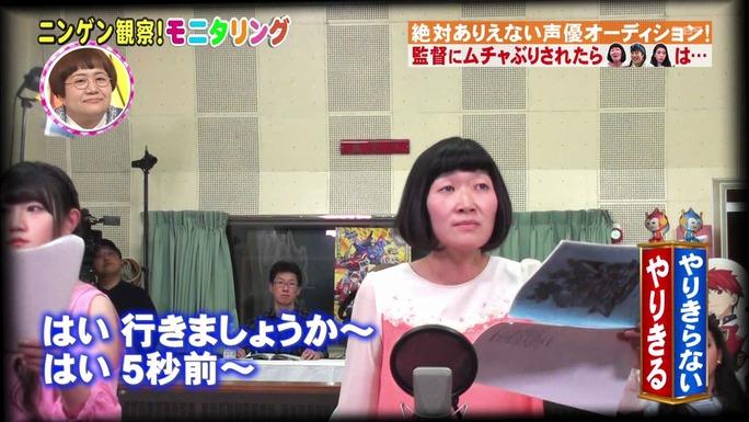 fujiwara-ogura-mao-170421_a17