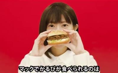 ayana_taketatsu-t145