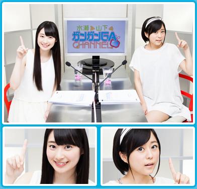 nanami_yamashita-150719_a11