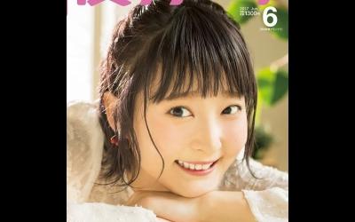yurika_kubo-t18