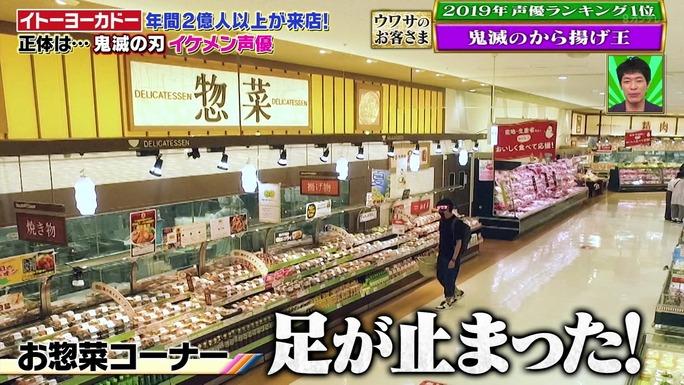 下野紘_200704_07
