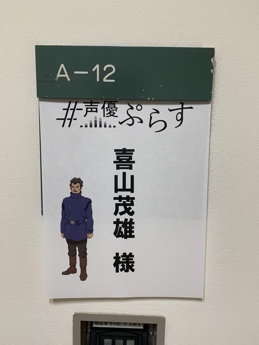 furuya-fukuen-miyake-kiyama-190421_a69