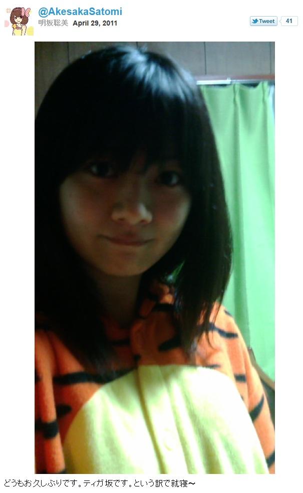 明坂聡美の画像 p1_32