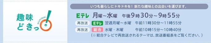 nozawa-inoue-chiba-seki-kamiya-hirano-katsuki-furukawa-150709_a01