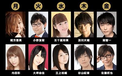 ogata-uchida-ono-otsubo-igarashi-mikami-namikawa-taniyama-seki-sato-t01