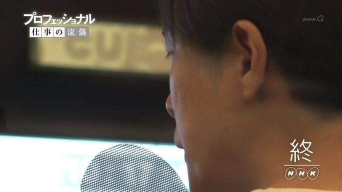 hiroshi_kamiya-190115_a59