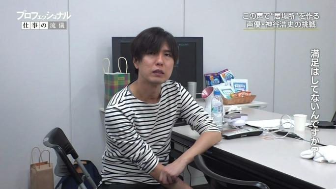 hiroshi_kamiya-190115_a47