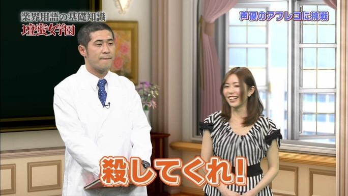 mai_aizawa-130616_a60