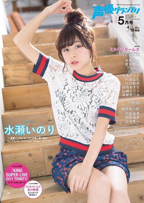 inori_minase-170410_a02