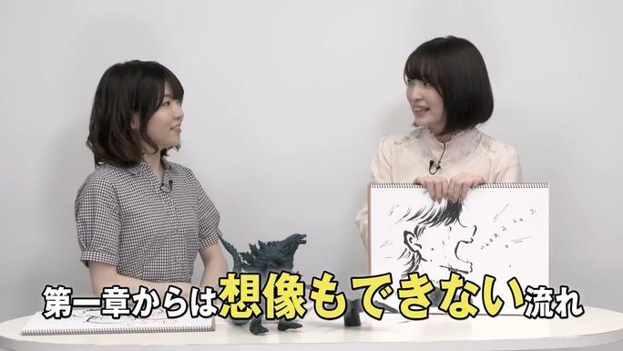 reina_ueda-ari_ozawa-180601_a22