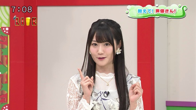 yui_ogura-180118_a27