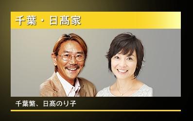 chiba-hidaka-nonaka-shiraishi-morikubo-maeno-morita-hosoya-140124_a02