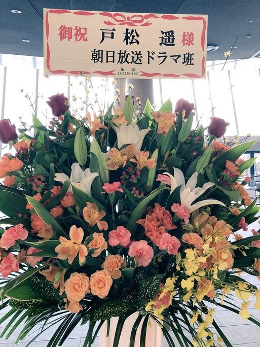 haruka_tomatsu-180227_a05