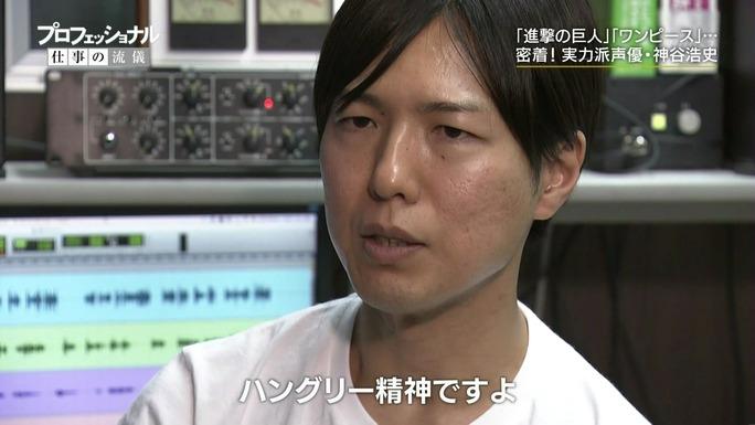 hiroshi_kamiya-190109_a17