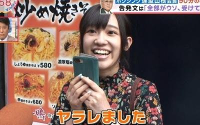 rie_takahashi-t04
