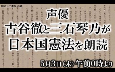 toru_furuya-kotono_mitsuishi-t01
