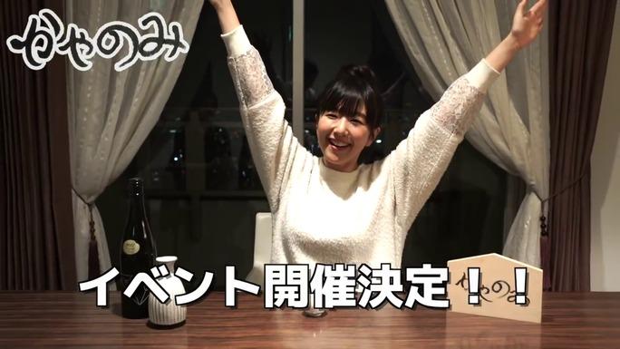 ai_kayano-171210_a02