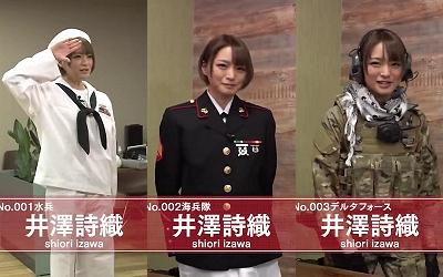 shiori_izawa-t03