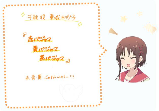 mao-tomita-ogura-tojo-kouno-yoshida-170412_a07