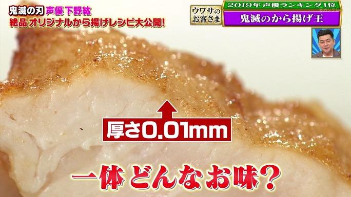 下野紘_200704_49