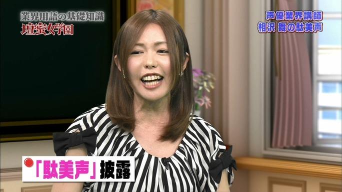 mai_aizawa-130616_a27