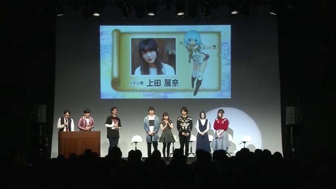 reina_ueda-180211_a01