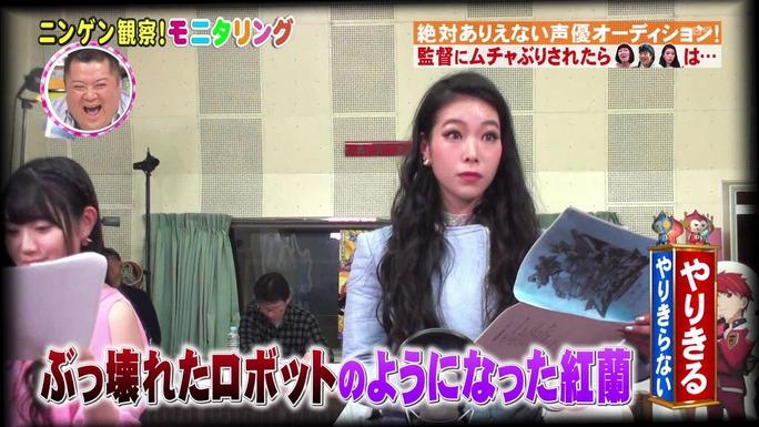 fujiwara-ogura-mao-170421_a24