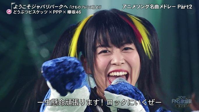 ozaki-motomiya-ono-sasaki-nemoto-tamura-aiba-chikuta-171215_a22