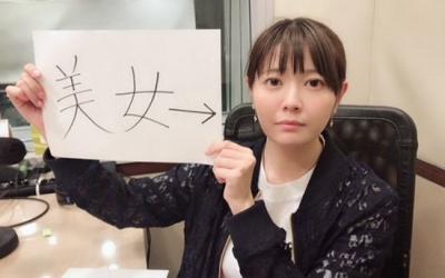 ayana_taketatsu-t122