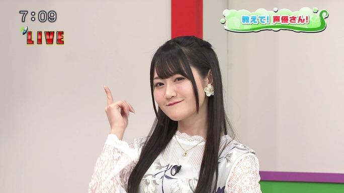 yui_ogura-180118_a34