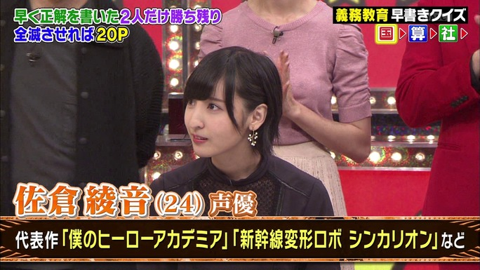 ayane_sakura-180915_a12