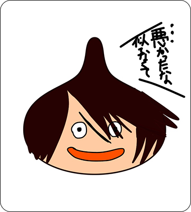seiyu-170727_a01