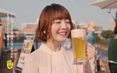 kana_hanazawa-t49