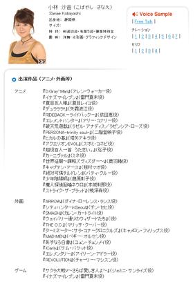 w_kobayashi