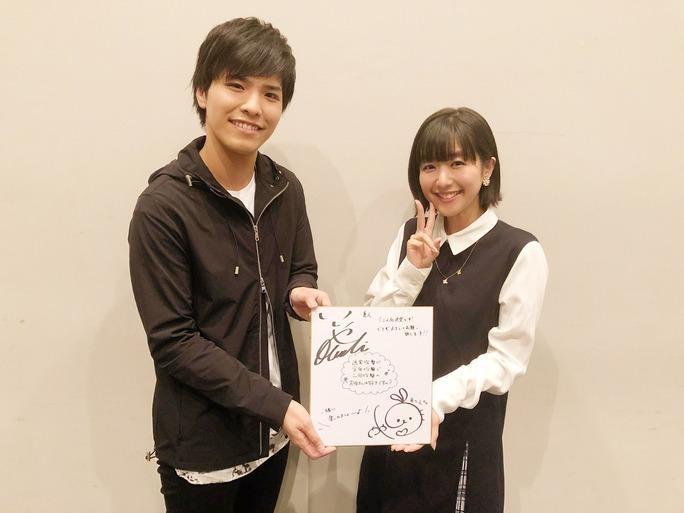 ai_kayano-haruki_ishiya-181024_a10