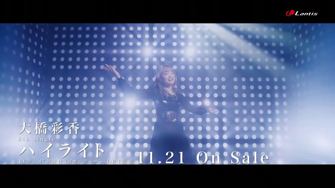 ayaka_ohashi-180928_a14