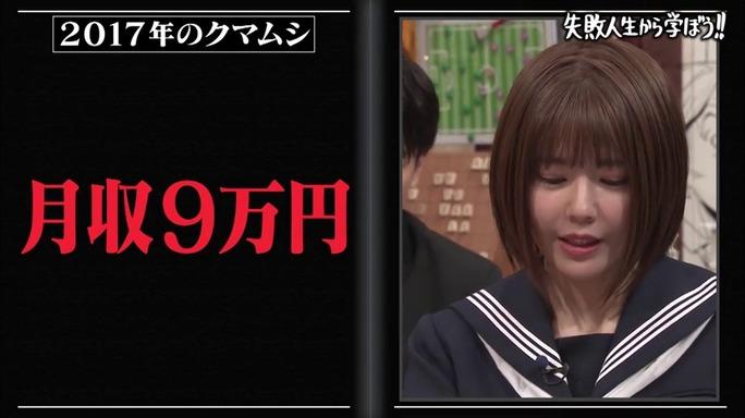 ayana_taketatsu-190703_a34
