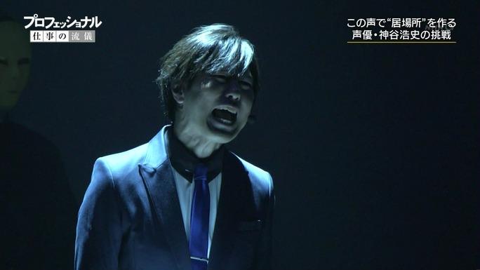 hiroshi_kamiya-190115_a41
