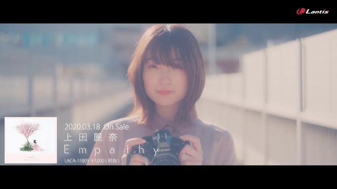 上田麗奈_200205_29
