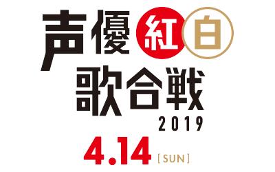 nakata-suwabe-ueda-t01