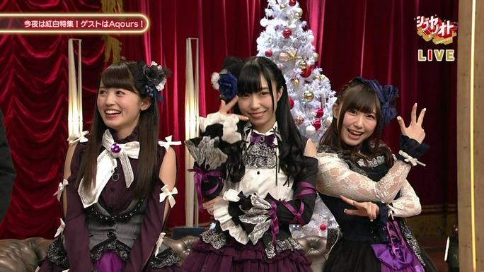 aida-kobayashi-suzuki-181216_a04