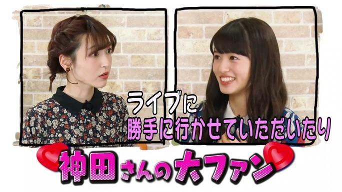 sayaka_kanda-rikako_aida-190126_a08