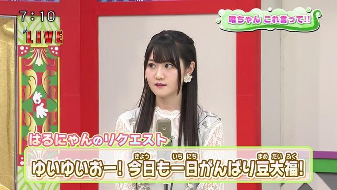 yui_ogura-180118_a40