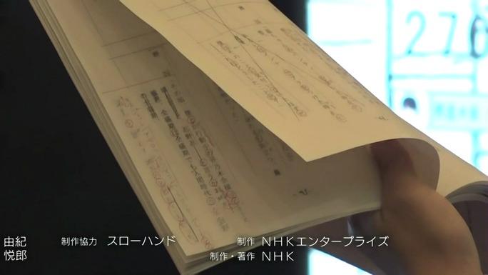 hiroshi_kamiya-190115_a58